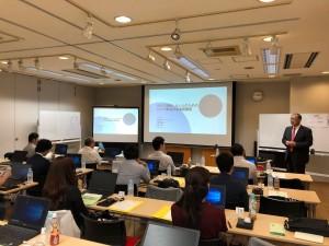 【終了】総合ユニコム様セミナー:本気で理解したい人のためのDCF/不動産投資基礎講座 に登壇しました!
